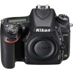 قیمت دوربین نیکون دی 750