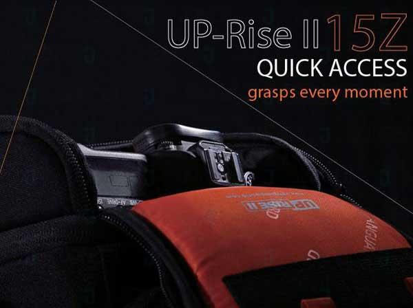 کیف دوربین Vanguard Up-Rise II 15Z