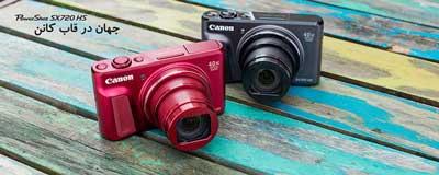 دوربین SX720