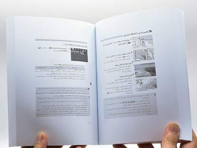 کتاب راهنمای فارسی دوربینCanon EOS ۵D Mark III کانن