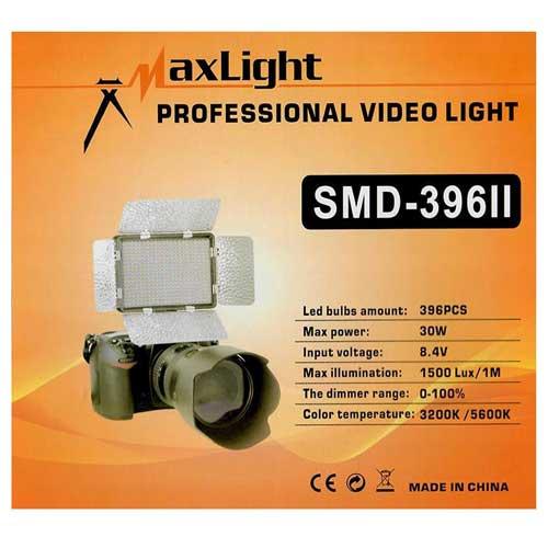 نور ثابت ال ای دی مکس لایت مدل SMD-396II