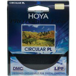 فیلتر لنز پولاریزه هویا مدل CPL 67mm