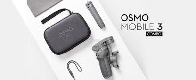 گیمبال دی جی آی مدل Osmo Mobile 3 Combo