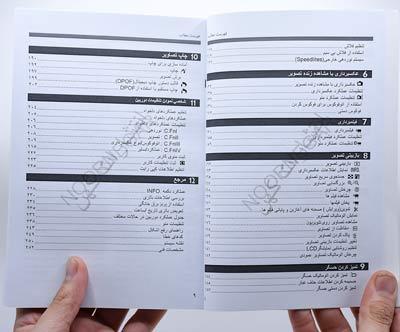 کتاب راهنمای فارسی دوربین Canon EOS 7D کانن