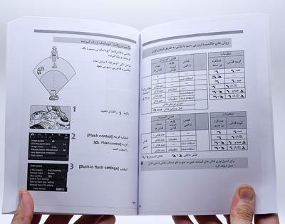 کتاب راهنمای فارسی دوربین Canon EOS 90D کانن