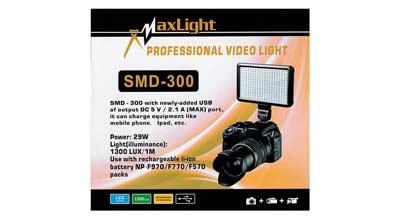 نور ثابت ال ای دی مکس لایت Maxlight SMD-300