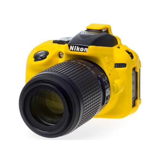 Silicone Cover Nikon D5300