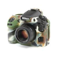 کاور سیلیکونی ایزی کاور نیکون EasyCover Silicone Nikon D810